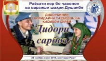 The look of a soldier. Parents of conscripts visited military units of Rasht district